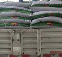 苗木扦插育苗基质配方 永顺生产苗木扦插育苗基质 量大价优