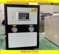 400L氧化槽阳极氧化设备 实用经济阳极氧化设备