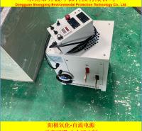 600L氧化槽实用经济阳极氧化设备 可靠又实用