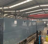 南平厨房餐饮污水处理设备厂商