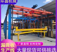 水泥漏粪板生产线 漏粪板生产设备 漏粪板生产线厂家 厂家供应