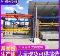 厂家直销机制漏粪板生产线 猪用水泥梁生产线 漏粪板设备厂家