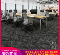 办公地毯 拼接方块地毯 郑州美邦地毯 批发定制