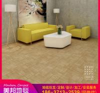 河南地毯厂家 办公地毯 拼接方块地毯 郑州地毯批发