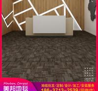 阻燃B1级方块地毯 环保地毯 尼龙地毯批发 品质保证