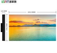46英寸3.5mm液晶拼接屏 南京液晶拼接厂家