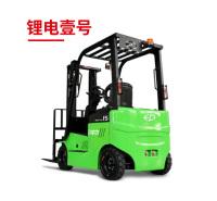 中力1.5-2.0吨锂电叉车CPD15L1平衡重四轮叉车