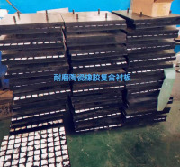 耐磨陶瓷衬板 山东陶瓷橡胶复合板厂 煜轩耐磨陶瓷片定制