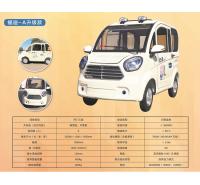 老年代步车 常年生产 山东电动汽车批发