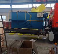 南平印刷污水处理设备厂家