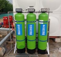 本地十年精选水处理设备厂家 提供反渗透设备 超滤设备 软化水设备等各型号水处理设备