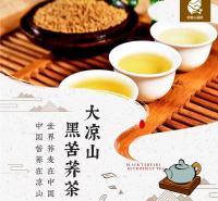四川荞麦茶