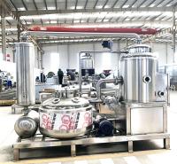 真空低温油炸设备 山东华力 香酥鱼油炸机 380V 优质供应 不锈钢