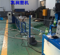 eva吸尘器管生产线 凯润塑机 销售eva缠绕波纹管生产线 eva波纹管生产线