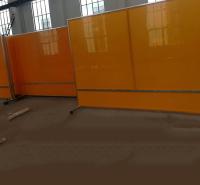 移动式焊接防护屏 移动焊接遮光屏 欢迎来电订购