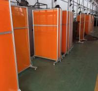 移动式防护屏厂家 移动焊接遮光屏价格 厂家直销