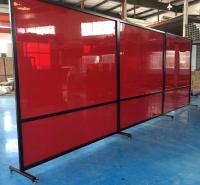 常年供应移动电焊防护屏 移动式焊接屏风定制 质优价廉