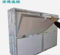 养殖通风导流板  铅合金纳米防腐导流板规格  减少动物闷热养鸡场设备纳米防腐导流窗