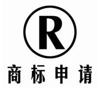 武汉餐饮公司注册商标 商标转让价格