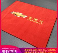 室内外地毯定制 电梯地垫 迎宾星期广告地垫订制 不限尺寸