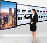 滑轨互动电视 电动手推式互动滑轨触摸屏 随人移动轨道电视屏