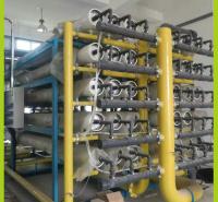 生活区净化水用反渗透水处理设备  反渗透水处理设备安装  自动化程度高