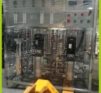 宾馆用大型纯水设备  反渗透水处理设备报价  出水水质稳定