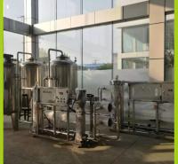 企业直饮水设备  双级反渗透水处理设备  多层过滤技术 水质好