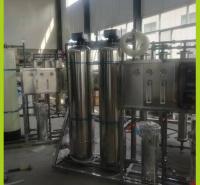 企业直饮水设备  4吨反渗透水处理设备  自动化程度高