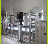 学校用水处理设备  100吨反渗透水处理设备  多领域适用