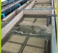 企业直饮水设备  反渗透水处理设备价格  运行成本低
