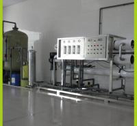 学校用水处理设备  12吨反渗透水处理设备  运行成本低
