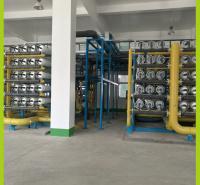 企业直饮水设备  8吨反渗透水处理设备  不锈钢框架 运行稳定