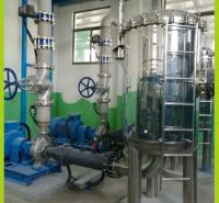 宾馆用大型纯水设备  1吨反渗透水处理设备  操作简单