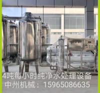 企业直饮水设备  反渗透水处理设备安装  微电脑智能控制