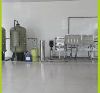 生活区净化水用反渗透水处理设备  反渗透水处理设备定制  不锈钢框架 运行稳定