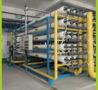 学校用水处理设备  3吨反渗透水处理设备  出水水质稳定