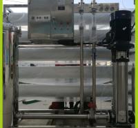 企业直饮水设备  10吨反渗透水处理设备  微电脑智能控制
