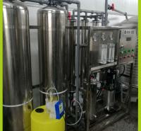 企业直饮水设备  100吨反渗透水处理设备  出水水质稳定