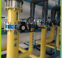 生活区净化水用反渗透水处理设备  1吨反渗透水处理设备  微电脑智能控制