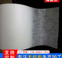 涤纶无纺布供应 品质保证 PET涤纶 涤纶无纺布