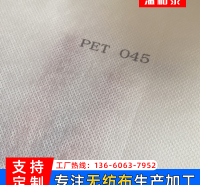 涤纶无纺布供应 品质保证 吸水无纺布 涤纶无纺布