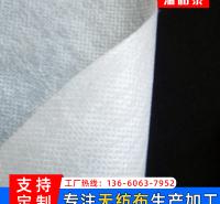 涤纶无纺布厂家 定制 生产 PET涤纶
