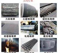 出售SMD582耐磨药芯焊丝生产厂家 磨煤辊堆焊焊丝价格