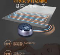 厂家定制单人水暖毯 暖床垫 水电分离 水暖炕批发