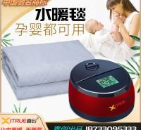 双人1.5*1.8米电热毯 双人水暖电褥子 单人调温水暖毯 大厂生产 质量放心