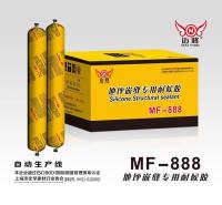 厂家直销 MF-888地坪嵌缝专用耐候胶 极速发货 二十五年质保 迈峰制品