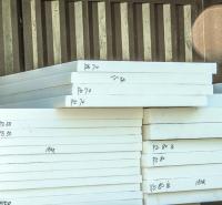 杭州品胜亚克力家具  亚克力板材定制 可定制任意尺寸 颜色可定制
