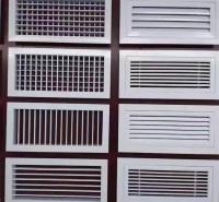 办公楼外墙防雨通风百叶窗 铝合金外墙空调风口 百叶窗