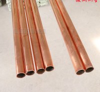 铜包钢管接地棒 离子接地极 防雷降阻镀铜钢管-锴盛防雷源头厂家现货销售